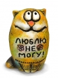 Кошка Ешка КК-43Д